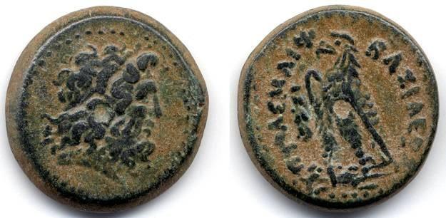 Ancient Coins - Ptolemy II Philadelphus, EF, 285-246 B.C.E. Tyre Mint