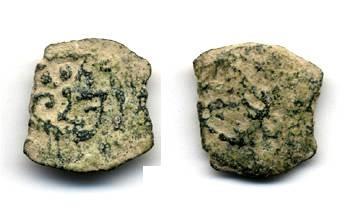 "Ancient Coins - Herod Archelaus SCARCE ""War Galley"" Prutah"