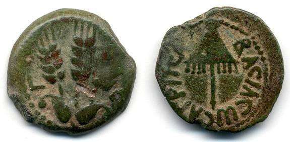 Ancient Coins - Agrippa I Prutah, AVF/VF+,  41/42 C.E.