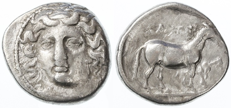 Ancient Coins - Larissa, Thessaly AR Drachm, SCARCE with Foal, VF, 380 - 365 B.C.E.