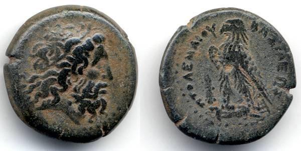 Ancient Coins - Ptolemy II Philadelphus AE 19, VF+, 285-246 B.C.E. Tyre Mint
