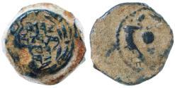 Ancient Coins - John Hyrcanus AE Prutah, Very Fine, Pedigreed, 135 - 104 B.C.E.