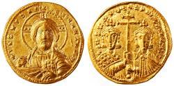 Constantine VII Porphyrogenitus with Romanus II AV Gold Solidus, Extremely Fine, 913 - 959 C.E.