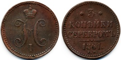 World Coins - Russia, Nicholas I, 3 Kopeks, 1841