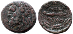 Ancient Coins - Epirus, Epirote Republic AE, Very Fine, Very SCARCE!, 234 - 50 B.C.E.