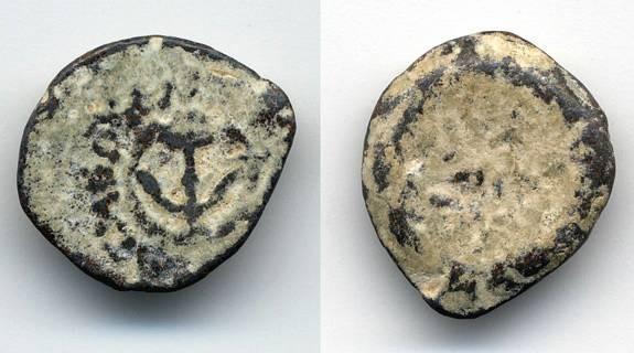 Ancient Coins - Alexander Jannaeus SCARCE Lead Prutah