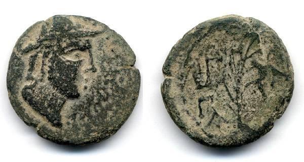 Ancient Coins - Marissa, Gabinius VERY RARE Biblical City Coin