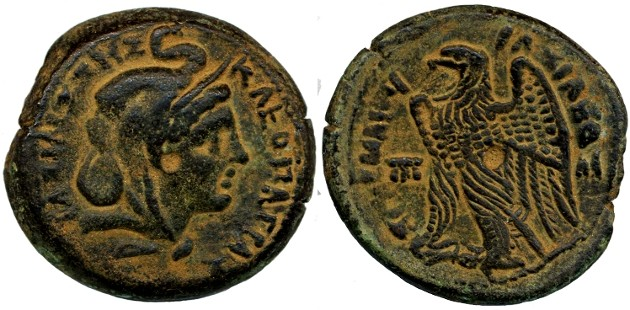 Ancient Coins - Ptolemy VI Philopator and Cleopatra Thea AE 22, RARE, EF, Alexander the Great type, 180 - 145 B.C.E.