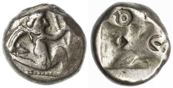 Ancient Coins - Lydia, Persia AR Siglos, Early Dagger type, 455 - 420 B.C.E.