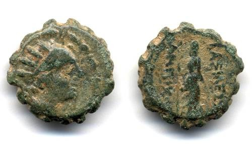Ancient Coins - Antiochus IV Epiphanes AE Unit, Persecutor of Judaea
