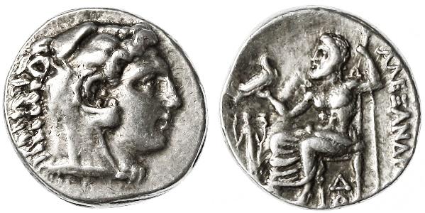 Ancient Coins - Alexander the Great AR Drachm, RARE, Choice VF+, LIFETIME issue! 328 - 323 B.C.E.
