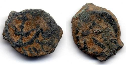 Ancient Coins - Alexander Jannaeus Lepton, AVF, Widow''s mite with desert patina
