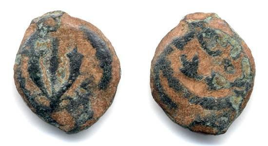 Ancient Coins - Mattathias Antigonus Prutah, Hendin 483, 40 - 37 B.C.E.