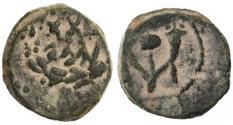 Ancient Coins - Mattathias Antigonus VERY RARE AE Prutah, VF+/VF, 40 - 37 B.C.E.
