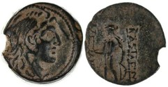 Ancient Coins - Alexander Balas Bronze, Near EF with beautiful natural patina, 150 - 145 B.C.E.