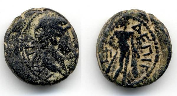 Ancient Coins - Gaza, Hadrian, AVF, dark and sandy patina
