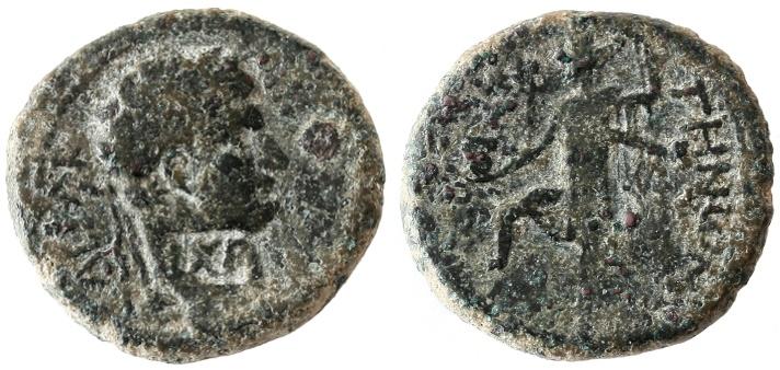 "Ancient Coins - Legion X ""LXF"" Countermarked, Sebaste AE, Domitian, 81 - 96 C.E."