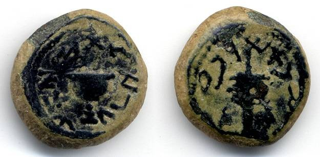 Ancient Coins - First Revolt Jewish War- Year Four, AVF/F, one eighth denomination.