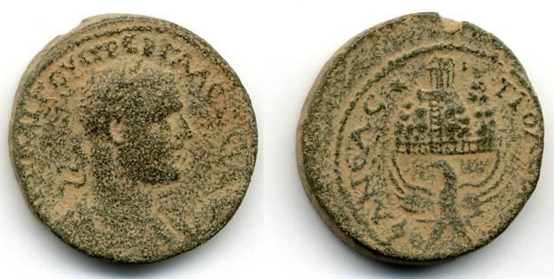 Ancient Coins - Neapolis, Mt. Gerizim, Trebonius Gallus, AVF/VF+, Very Sharp