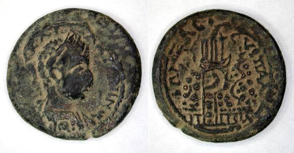 "Ancient Coins - Neapolis, Mt. Gerizim, VF/EF SHARP with Countermark ""C"", Elgabalus 218 -222 C.E."