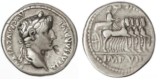 Ancient Coins - Tiberius AR Denarius, VERY SCARCE type, 15/16 C.E.