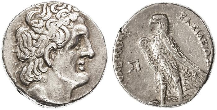 Ancient Coins - Ptolemy II AR Tetradrachm, GVF, Sidon Mint, 285 - 246 B.C.E.