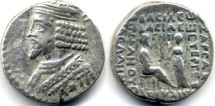 Ancient Coins - Vardanes I Parthian Tetradrachm, Good VF with CLEAR inscription and date, 41 C.E.