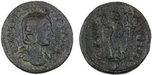 Ancient Coins - Berytus, Salonina RARE AE28, AVF with FULL devices and COMPLETE legends, 254 - 268 C.E.