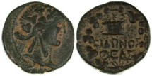 Ancient Coins - Sidon, Phoenicia AE, Nice VF, Important city of the Bible