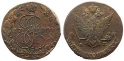 World Coins - Russia, Katharina II the Great, 5 Kopecks, GVF, 1770