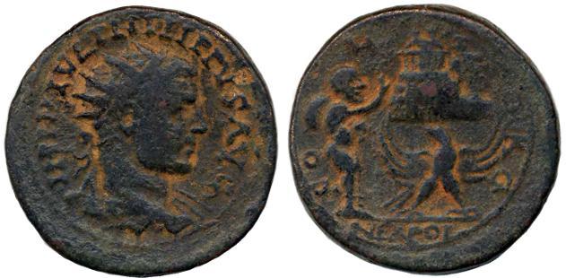 Ancient Coins - Neapolis, Samaria, Philip I AE28 with Mount Gerizim, 244 - 249 C.E.