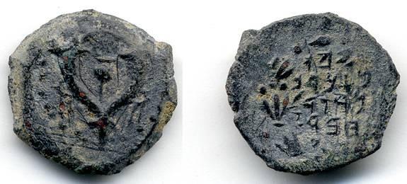Ancient Coins - Alexander Jannaeus Prutah, VF+, 103 - 76 B.C.E., Hasmonian Prutah