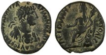 Ancient Coins - Petra, Hadrian, Nice Very Fine, Curaissed bust