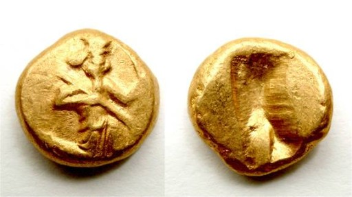 Ancient Coins - AV Daric, PERSIA, Achaemenid Empire Darios I-Xerxes I Circa 485-420 BC.