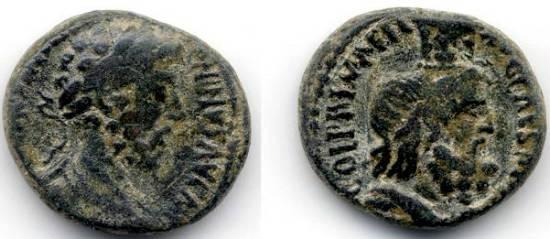 Ancient Coins - Caesarea, Marcus Aurelius, AE 25, VF/VF+
