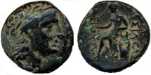 Ancient Coins - Antiochos II SCARCE AE, Choice VF+/VF, 261 - 246 B.C.E