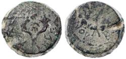 Ancient Coins - Mattathias Antigonus LARGE AE Denomination (8 Prutah), see notes, 40 - 37 B.C.E.