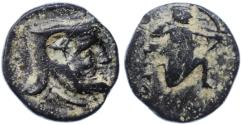 Ancient Coins - Sabakes, Egypt under Persia AE, GVF, EXTREMELY RARE! see notes, 335 - 333 B.C.E.