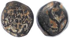 "Ancient Coins - John (Yochanan) Hyrcanus AE Prutah, COMPLETE Inscription and ""A"" monogram, 135 - 104 B.C.E."
