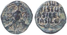 Ancient Coins - Byzantine Anonymous AE Follis, Attributed to Basil II and Constantine VIII, Good Fine, 976 - 1028 C.E.