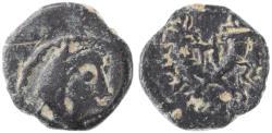 Ancient Coins - Aretas IV and Huldu AE, Nabataea, AVF/VF, 9 B.C.E. - 40 C.E.