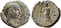 Ancient Coins - Ascalon, Trajan AE, BOLD VF, 112/113 C.E.
