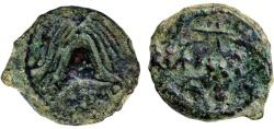 Ancient Coins - Herod Archelaus AE Prutah, Rare Crude Type, Centered VF, Helmet / Grapes,  4 B.C.E. - 6 C.E.
