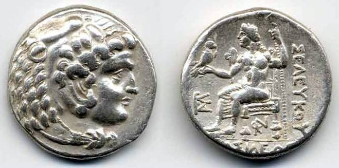 Ancient Coins - Antiochos I Tetradrachm, Nice AEF, Susa mint, Circa. 280 B.C.E. name of founder Seleukos I