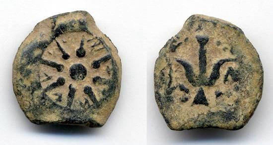Ancient Coins - Alexander Jannaeus Prutah, VF