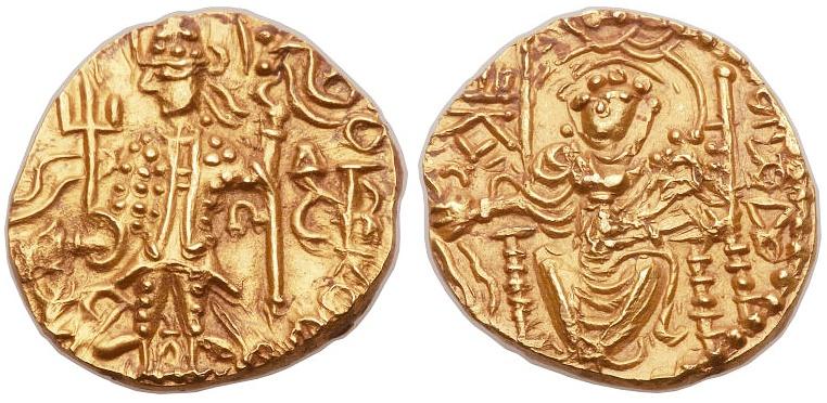 Ancient Coins - Vasudeva II Gold AV Dinar Indian, Kushan, BOLD EF, Lustrous, Circa. 281 - 321 C.E.