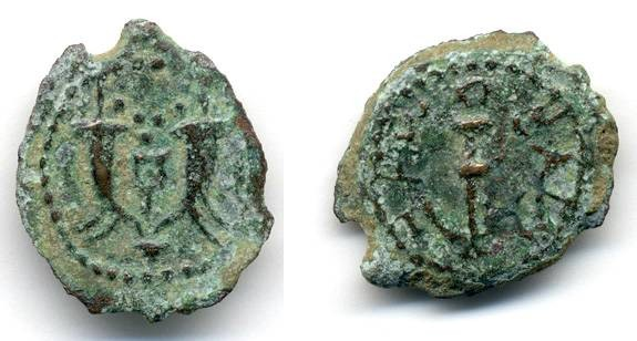 Ancient Coins - Herod the Great Prutah,  VF+, 40 - 4 B.C.E., Excellent Centering, Full inscription