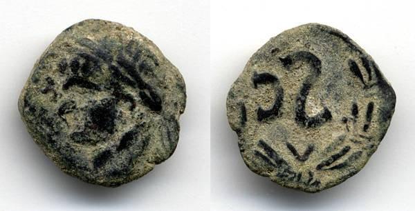 Ancient Coins - Vespasian AE, Rare Retrograde, Antioch Syria, VF