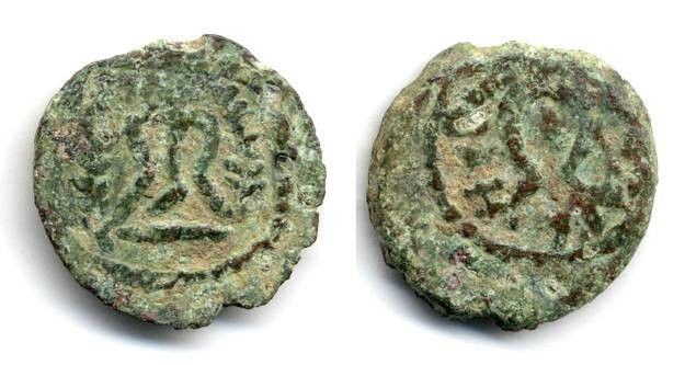 Ancient Coins - Herod the Great Double Prutah,  VF/AVF, Table & Diadem, 40 - 4 B.C.E.
