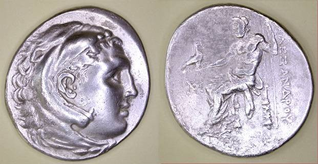 Ancient Coins - Alexander the Great  Tetradrachm, VF+, Terrific Obverse and Sharp